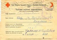11. Kelemen István nyolcadik tábori levelezőlapja