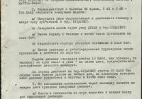 136. csatarepülő hadosztályának kiadott parancs 2/b. pontja