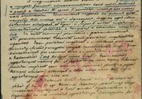 14. A nagymarosi állami iskola jelentése a vörös katonák által okozott károkról