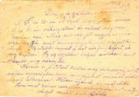 3. Kelemen István harmadik tábori levelezőlapja