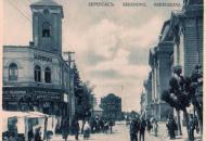 2020: Beregszász és vidékének vészterhes hónapjai Összeomlás, proletárdiktatúra és az elcsatolás időszaka (1918–1920)