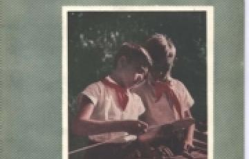 0000: Osztály[-ismétlés elleni]harc a szovjet pedagógiában, 1952