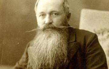 2020: Főispáni kinevezések 1918 végén, gróf Batthyány Tivadar belügyminisztersége idején